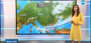Прогноза за времето (18.09.2019 - обедна)