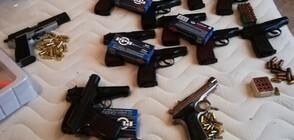 Разбиха група за трафик на оръжия и дрога от България към Великобритания (СНИМКИ)