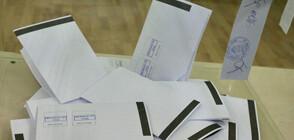 В навечерието на местния вот: Кметица получи заплашителни писма, посегнаха и на къщата й