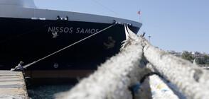 Стачка ще блокира морския транспорт в Гърция следващата седмица