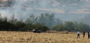 Пожар избухна край търновското село Беляковец (СНИМКИ)