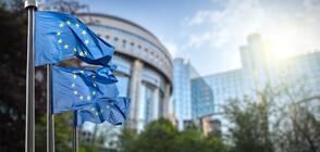 """ЕП одобри още 100 млн. евро за програмите """"Хоризонт 2020"""" и """"Еразъм+"""""""