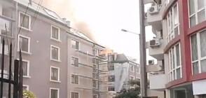 Пожар горя в оживен квартал във Велико Търново (ВИДЕО)