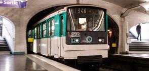 """""""Влак-беглец"""" изплаши пътници в парижкото метро"""