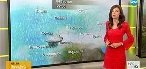Прогноза за времето (19.09.2019 - сутрешна)