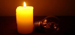 """Хиляди без ток на Бермудските острови заради урагана """"Умберто"""""""