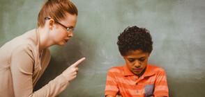 ШАМАРИ В УЧИЛИЩЕ: Къде според българите е границата на дисциплината в клас?