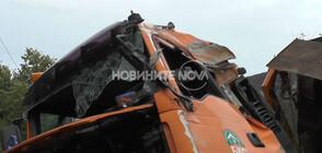 Камион се преобърна във Враца, има пострадал (ВИДЕО+СНИМКИ)