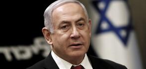 Нетаняху призова Ганц да формират заедно правителство