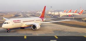 Авиокомпания подлага на диета летателния си състав