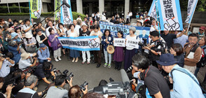 """Японски съд оправда трима обвиняеми за аварията в АЕЦ """"Фукушима"""""""