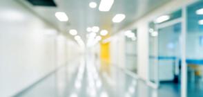 Обсъждат злоупотребите с болнични