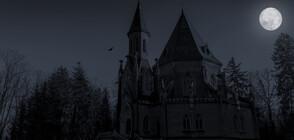 Компания предлага 1300 долара за гледането на 13 хоръра по Стивън Кинг
