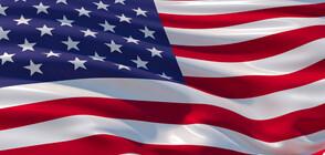 САЩ налага санкции на Иранската национална банка