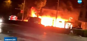 6 тона автомобилно масло изгоряха при пожар в Пловдив (ВИДЕО)