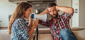 Според експерти: Кавгите са ключът към успешен брак