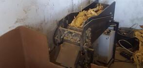 Разбиха домашна работилница за обработка на тютюн