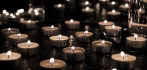 Почина най-възрастният човек, преживял Холокоста (СНИМКИ)