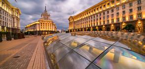 Емблематични софийски сгради отварят врати за Европейските дни на наследството