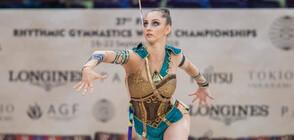 Боряна Калейн за класирането си за Олимпиадата: Не мога да осъзная какво направих