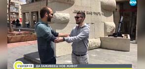 Болно от тежка форма на левкемия момче от Пловдив получи шанс за живот