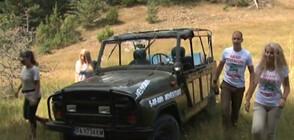 """""""Да хванеш гората"""": Родопско сафари по пътя на траките"""