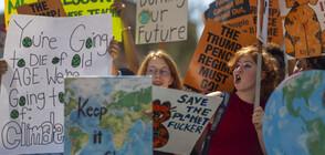 Протести по целия свят с искания за мерки срещу климатичните промени