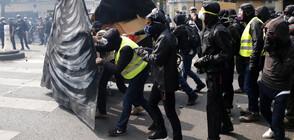 Задържаха 90 души по време на протести в Париж