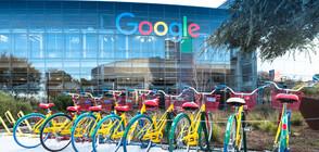 Google се похвали със създаването на най-мощния квантов компютър в света