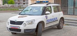 Мащабна акция срещу наркотрафика в Северна Македония