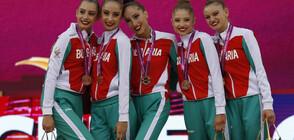 Златните ни момичета спечелиха бронз на многобоя в Баку (ВИДЕО+СНИМКИ)