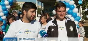 """""""Без оправдания"""": Велопоход, спорт на открито и среща с популярни влогъри (ВИДЕО)"""