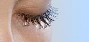 Кристали вместо сълзи в очите на момиче от Армения