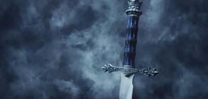 Откриха меч на 3200 години (СНИМКИ)