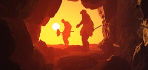 Неандерталците изчезнали заради... ушни инфекции