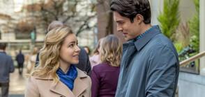 ПРЕМИЕРА: Романтичен следобед с увлекателни филмови истории по NOVA