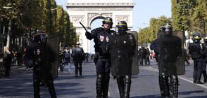 Над 150 ареста на две демонстрации в Париж (ВИДЕО)