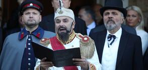 Възстановка: Прочетоха Манифеста за независимостта във Велико Търново (ВИДЕО)
