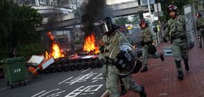 Полицията използва сълзотворен газ срещу протестиращи в Хонконг (СНИМКА)