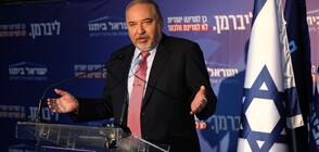 Идва ли краят на ерата Бенямин Нетаняху?