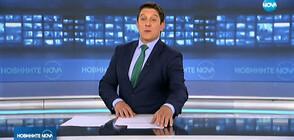 Новините на NOVA (23.09.2019 - обедна)