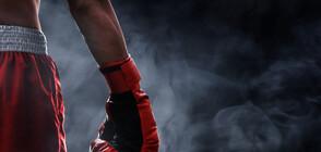 Починалият на ринга в Албания български боксьор се оказа с чужда самоличност