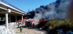 Започна ремонтът на горелия мост край Дупница (ВИДЕО)