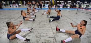Европейска седмица на спорта стартира в София (СНИМКИ)