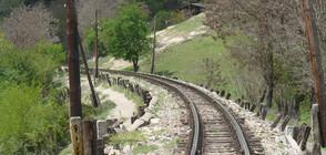 Теснолинейката закъса след удар в паднали скали