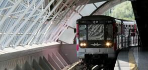 Забравен багаж спря движението на метрото до летище София