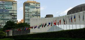 СЕСИЯ НА ООН: Основна тема са климатичните промени