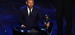 Избраха Лионел Меси за футболист на годината