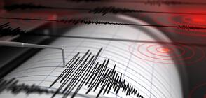 Силни земетресения край Истанбул и остров Крит