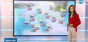 Прогноза за времето (24.09.2019 - обедна)
